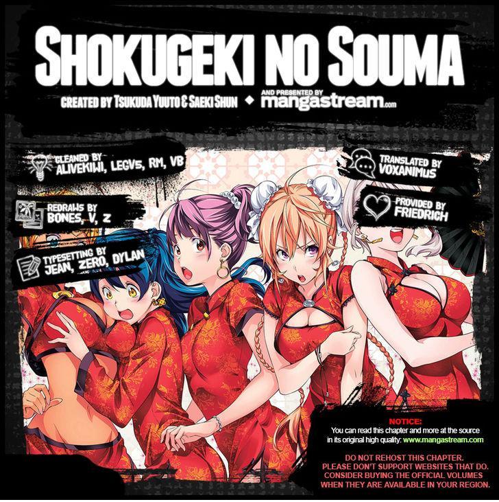 Shokugeki no Soma - Chapter 249