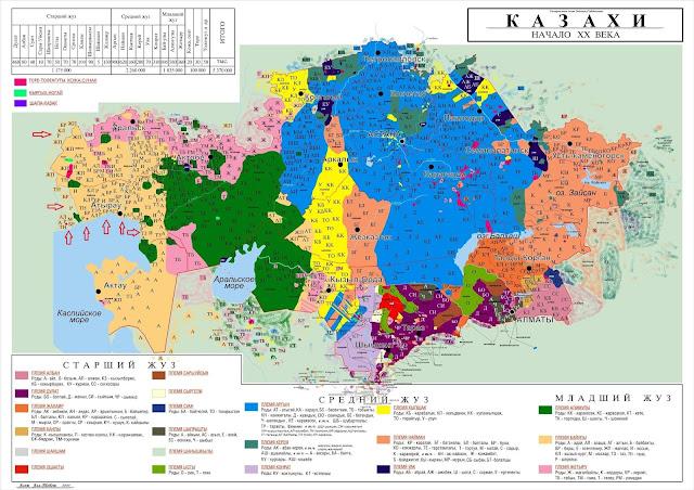 расселение казахских родов, байулы, шеркеши, черкесы