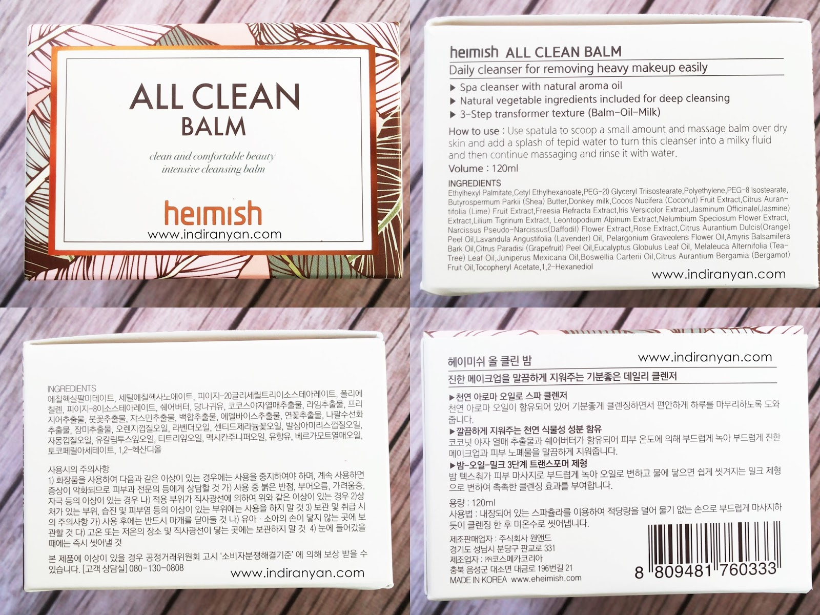heimish-all-clean-balm-packaging