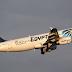 "Egyptair-""Ανθρώπινα υπολείμματα από τα συντρίμμια δείχνουν έκρηξη στο αεροσκάφος"""