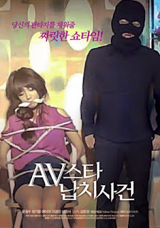 AV Star Kidnap Case Incident (2012)
