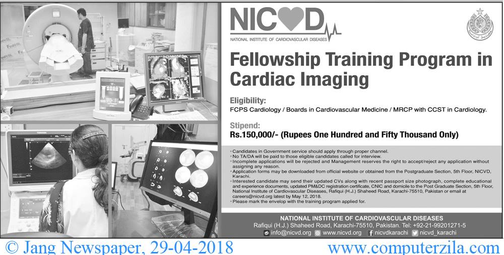 Fellowship Training Program in Cardiac Imaging