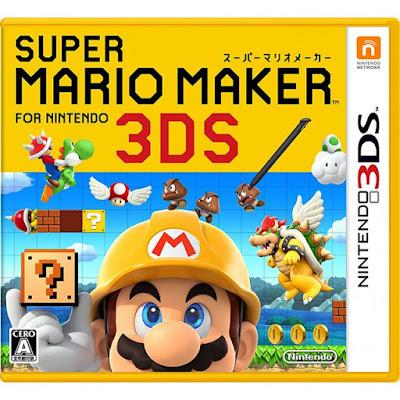 [3DS][スーパーマリオメーカー for ニンテンドー3DS ] (JPN) ROM Download