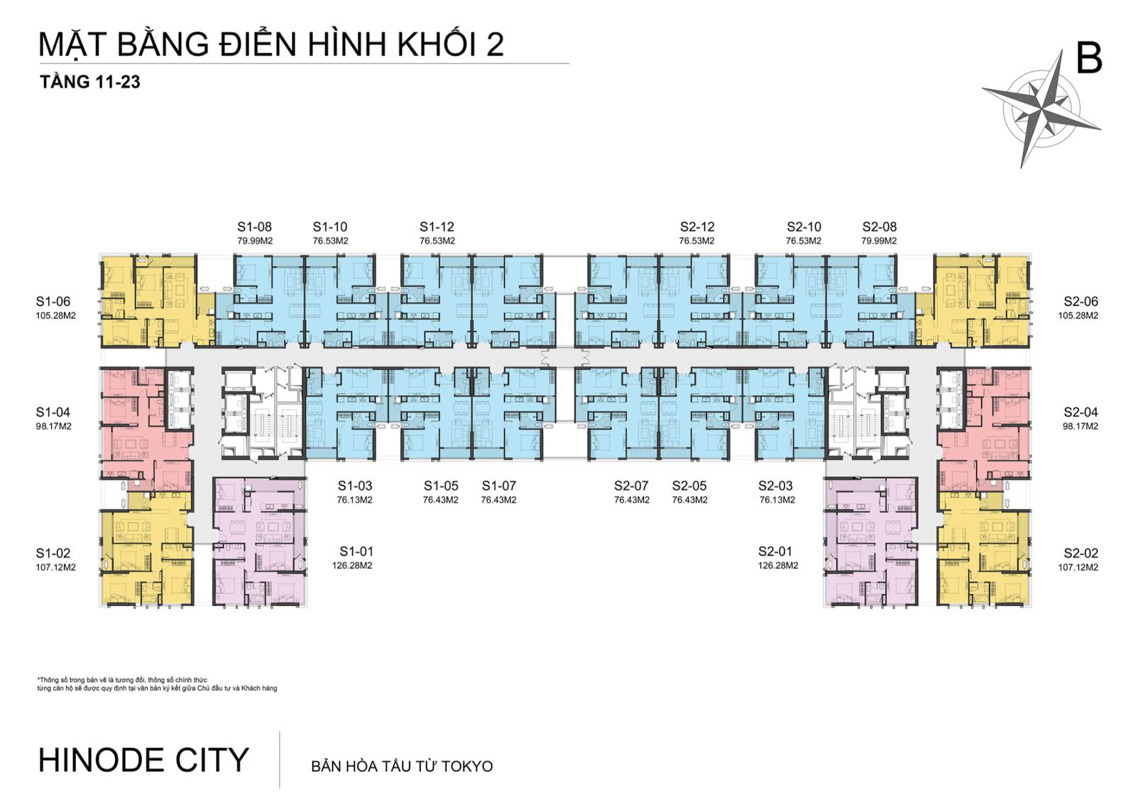 Mặt bằng tầng 11 - 23 chung cư Hinode City