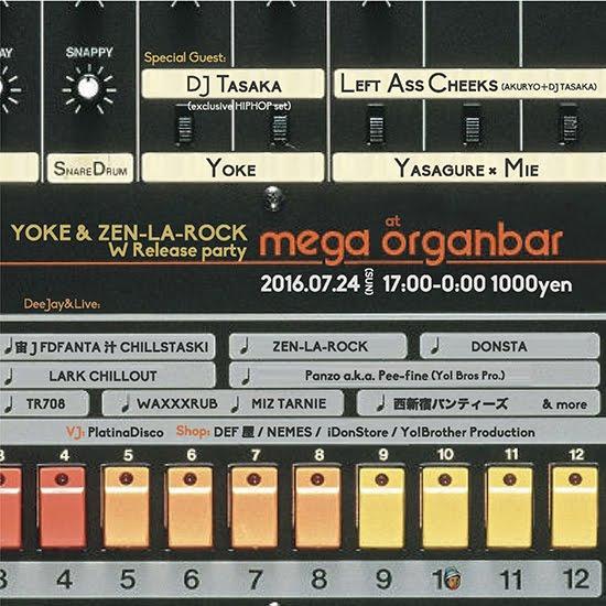 7/24 (sun) M/E/G/A/ @渋谷 organbar