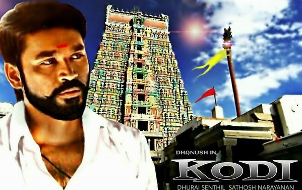 Image result for kodi tamil film