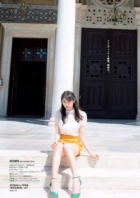 Watanabe Rika 渡辺梨加 Weekly Playboy No 3-4 2018 Photos
