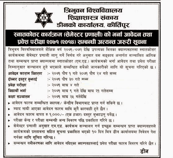 Tribhuvan University Entrance exam notice for MBS,M.Ed and