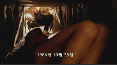 Korban wanita pertama yang jenazahnya ditemukan di dalam parit sawah