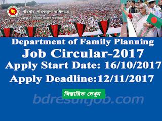 Poribar Porikalpana Odidaptor (Department of Family Planning) Office Job Circular 2017