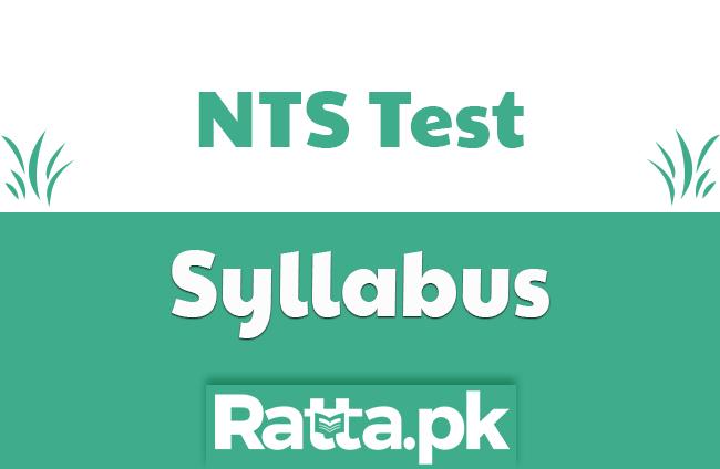 NTS Syllabus For Jammu & Kashmir Teacher of Elementary & Secondary Education Department
