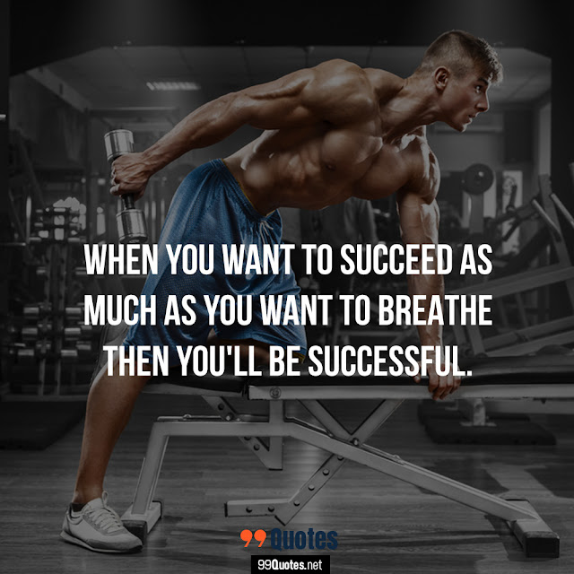 quotes for working out