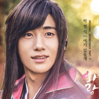 Chord : Park Hyung Sik - I`ll Be Here (OST. Hwarang)