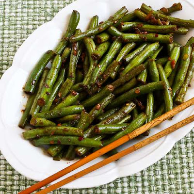 Spicy Sichuan Style Green Beans [from KalynsKitchen.com]