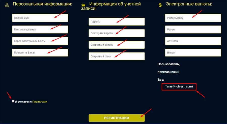 Регистрация в Coin-Active 1