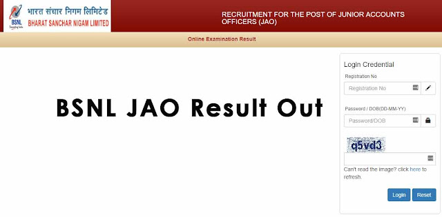 BSNL JAO Result Out- ANSWER Keys [PDF] - Exam Tyaari