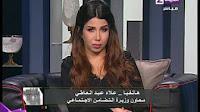 برنامج أنا والناس مع أميرة بدر حلقة الأحد 7-5-2017