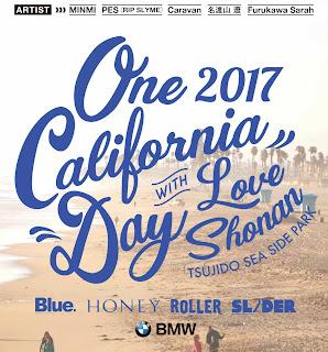 Love Shonan One California Day 2017