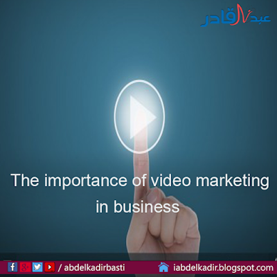 The importance of video marketing in business