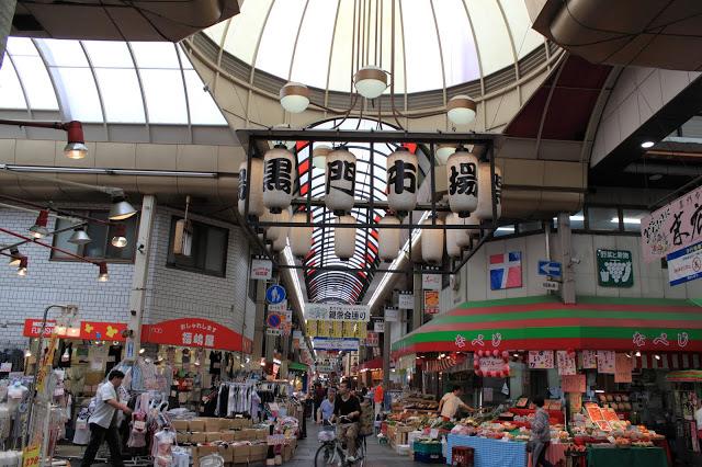 大阪必去 -黑门市场