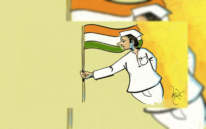 माझ्या आत फडफडणारा अखेरचा झेंडा - आतले-बाहेरचे | Majhya Aat Phadphadnara Akheracha Zenda - Aatle-Baherache