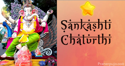 Sankashti Chaturthi 2019 - March 24, 2019, Chandradaya Timing Today, Sankata Hara Chaturthi, Dates and Timing, Moon Rising Time etc