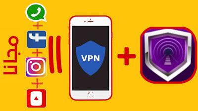 نترنت مجاني و سريع بتطبيق DroidVPN بنسخة و اعدادات حصرية و يمكنك من تشخل كل شيء مجانا