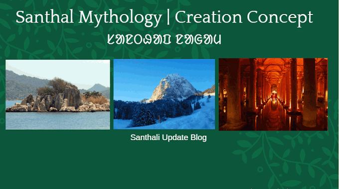 Santhal Mythology | Creation Concept [ Briefly Explained ]