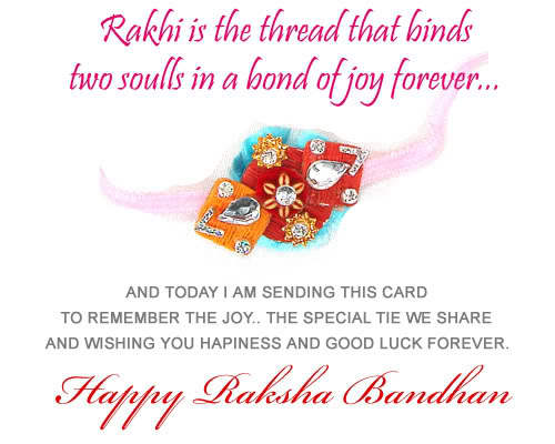 Rakhi-wallpaper-for-sister-and-brother