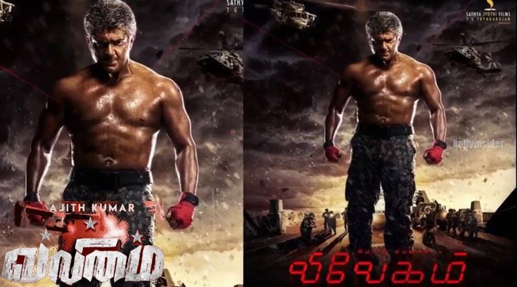 Ajith goes shirtless again for H Vinoth's 'Valimai'
