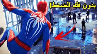 تنزيل لعبة The Amazing Spider Man 2 اموال غير محدودة! للاندرويد بدون فك الضغط