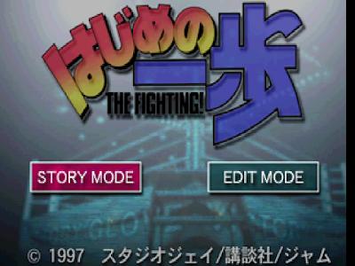 【PS】第一神拳:格鬥賽,熱門漫畫改編培育養成遊戲!