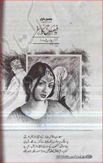 Faislon ka safar by Aliya Hira Online Reading
