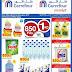 Carrefour Kuwait - 850 fils & 1 KD Offer