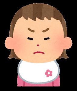赤ちゃんの表情のイラスト(女・怒った顔)