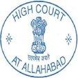 www.emitragovt.com/2017/08/allahabad-high-court-recruitment-career-latest-court-jobs-opening.
