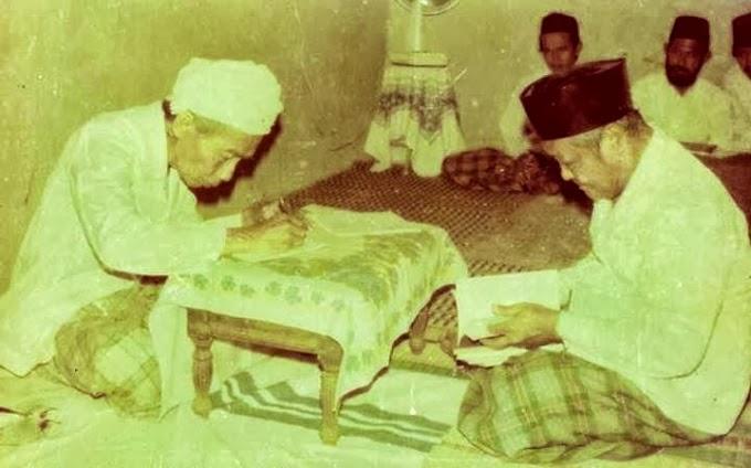 Biografi Singkat KH Muhammad Arwani Amin Kudus