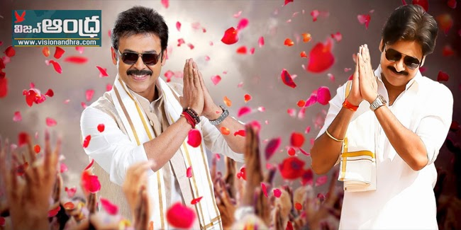Gopala Gopala to release on Pongol