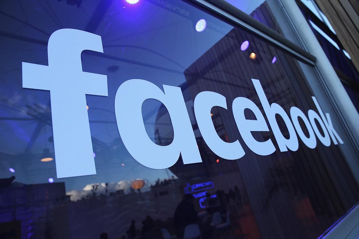 """Facebook announces new company logo """"FACEBOOK"""""""