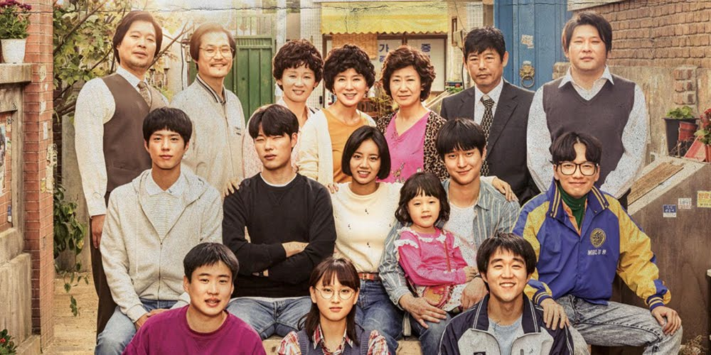Reply 1988 Main Cast