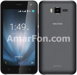 Walton Primo EF4 Images, Photos, Pictures