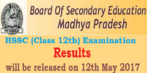 MP HSSC (Class 12th) Results 2017