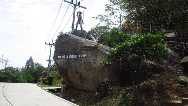 Камень провожает хорошое путешествие