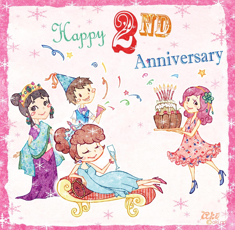 Aki Art: SCRS 2nd Anniversary Hop