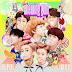 NCT Dream - Chewing Gum Lyrics