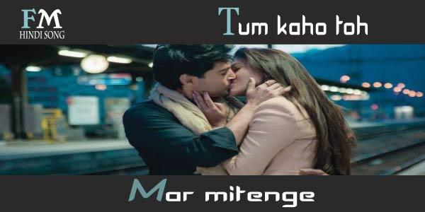 Tum-kaho-toh-Fever-(2016)