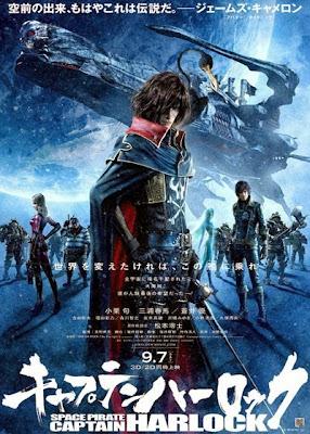 film action jepang terbaru 2013