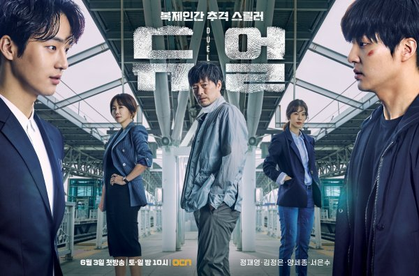 Duel Batch Subtitle Indonesia