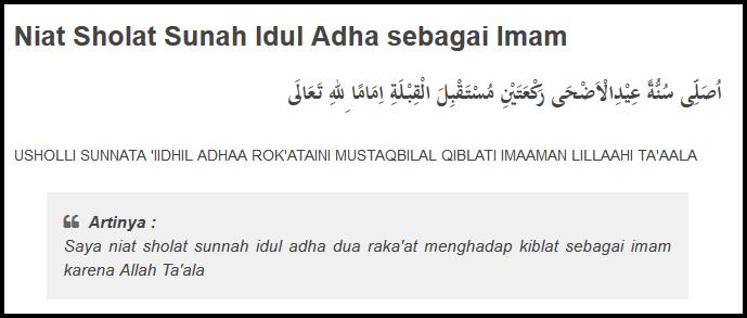 gambar bacaan niat sholat idul adha untuk imam
