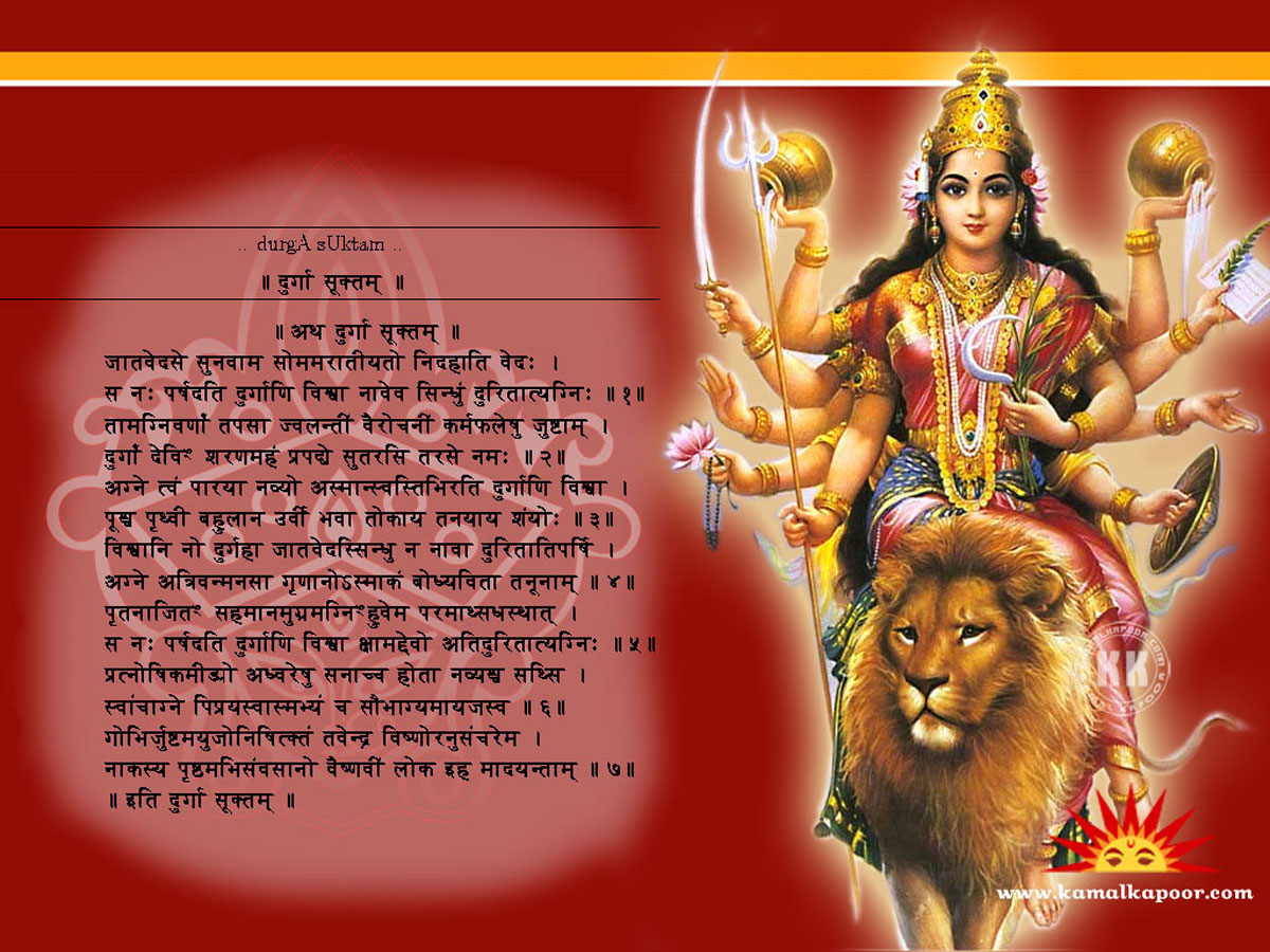 Navratri2012 Amba Mata HD ImagesGreetings. 1200 x 900.Importance Of Festivals In India Essay In Hindi